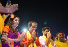 Uddhav Thackeray and family