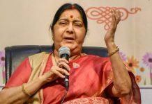 File photo of External Affairs Minister Sushma Swaraj   PTI