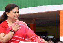 Vasundhara Raje | @vasundharaBJP