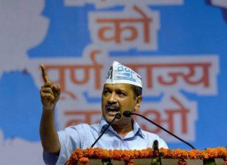 File image of Arvind Kejriwal