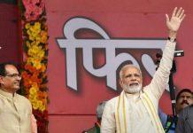 PM Modi with Madhya Pradesh CM Shivraj Singh Chouhan at the party's Karyakarta Mahakumbh in Bhopal