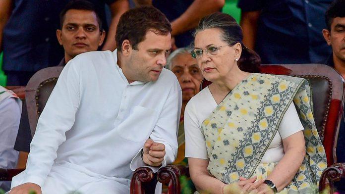 File image of Rahul Gandhi with Sonia Gandhi