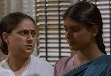 Jaya Bachchan and Nandita Das in a scene from Hazaar Chaurasi Ki Maa | YouTube