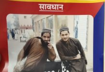 The poster featuring the two youth that was put up in central Delhi | Ananya Bhardwaj/ThePrint
