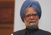 Former Indian PM Manmohan Singh