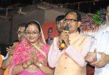 Sadhna Singh Chouhan with Shivraj Singh Chouhan