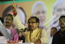 File image of Madhya Pradesh CM Shivraj Singh Chouhan | @ChouhanShivraj/Twitter