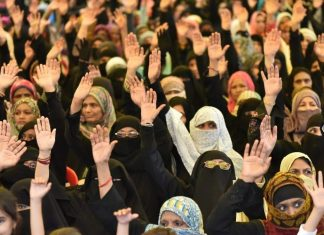 A file photo of Muslim women participating in a convention on triple talaq | Getty Images