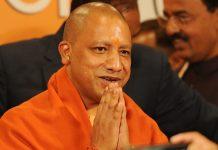 Yogi Adityanath   Subhankar Chakraborty/Hindustan Times via Getty Images