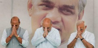 File photo of PM Narendra Modi along with BJP president Amit Shah and party leader Rajnath Singh | PTI