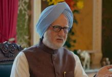 Anupam Kher as Manmohan Singh in The Accidental Prime Minister | YouTube