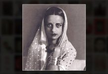 Amrita Sher-Gil | Commons