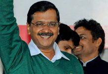 File photo of Delhi CM Arvind Kejriwal   PTI