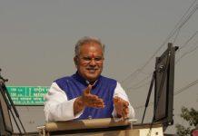 File photo of Chhattisgarh CM Bhupesh Baghel   @bhupeshbaghel/Twitter