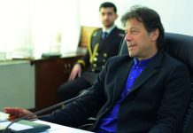 File image of Pakistan Prime Minister Imran Khan | Facebook