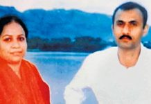 File Photo of Kausar Bi and Sohrabuddin Sheikh | Facebook/Hindustan United Movement