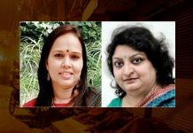 Kavita and Raji | By Special Arrangement