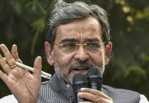 Rashtriya Lok Samata Party (RLSP) chief and Union minister of state for human resource development, Upendra Kushwaha addresses a press conference to announce his resignation from the Union Council of Ministers, at his residence in New Delhi
