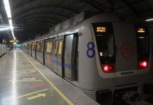 File photo of Delhi metro