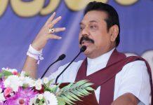 Mahinda Rajapaksa | Twitter