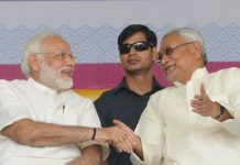 File image of PM Narendra Modi and Nitish Kumar