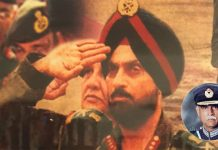 Lt Gen H.S. Panag (background image) was part of the battalion that captured Pakistan Air Force pilot Flight Lt Parvaiz Qureshi Mehdi (inset) | Twitter/@rwac48/thepakteahouse.blogspot.com