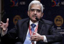 File photo of RBI Governor Shaktikanta Das | Kiyoshi Ota/Bloomberg