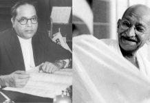 BR Ambedkar and Mahatma Gandhi