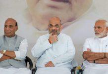 File image of PM Narendra Modi, Rajnath Singh and Amit Shah