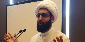 Imam Mohammad Tawhidi   YouTube