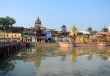 File photo of the Ram Ghat Temple in Ayodhya