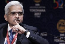 Shaktikanta Das is one of the candidates to be selected as the next RBI interim governor