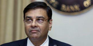 File photo of Urjit Patel | Bloomberg