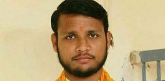 File image of the main accused Yogesh Raj | Twitter