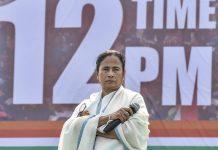 TMC rally in Kolkata