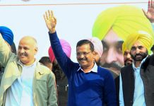 File photo of AAP's Arvind Kejriwal, Manish Sisodia and Bhagwant Mann during a rally in Barnala | PTI