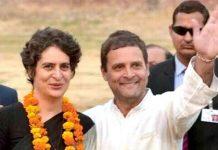 Priyanka Gandhi with Congress president Rahul Gandhi   @SanjaySDutt/ Twitter