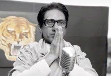 Nawazuddin Siddiqui in a still from Thackeray | @Nawazuddin_S/Twitter