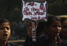 School children during an awareness rally against sexual violence