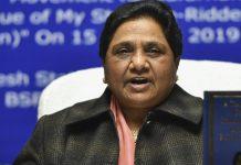 File photo of BSP supremo Mayawati   Nand Kumar/PTI