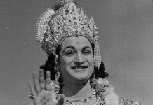 N. T. Rama Rao in a still from Karnan | @NFAIOfficial/Twitter