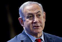 File image of Israel PM Benjamin Netanyahu