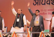 Rajnath Singh and Nitin Gadkari at the BJP National convention in New Delhi