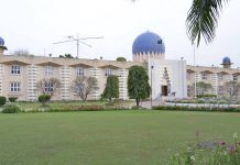 The Pakistan High Commission in New Delhi