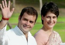 File image of Rahul Gandhi and Priyanka Gandhi