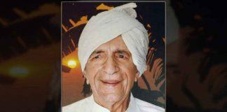 Chaudhary Ranbir Singh Hooda | Commons