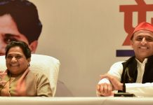 File photo of BSP supremo Mayawati and Samajwadi Party President Akhilesh Yadav during a joint press conference in Lucknow | PTI