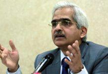 RBI governor Shaktikanta Das   Praveen Jain/ThePrint