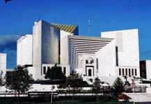 Pakistan Supreme Court | Commons