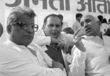 George Fernandes with Arun Nehru (C)